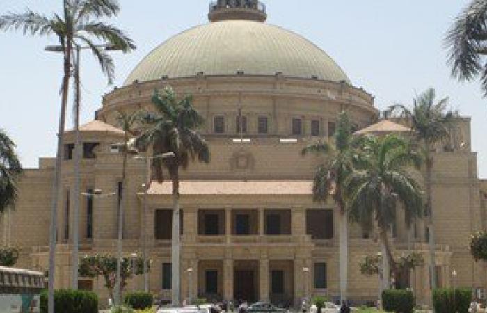 """جامعة القاهرة تدرس كتابة """"سوء سلوك"""" بشهادة تخرج الطلاب المعاقبين"""