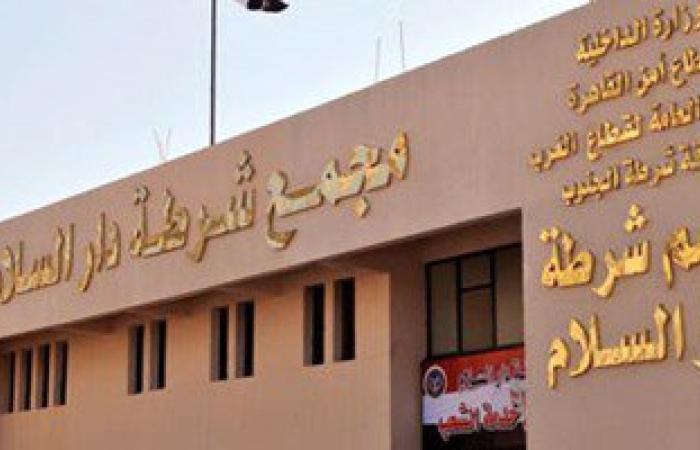 نيابة دار السلام تحقق مع نجار هارب من سجن المرج منذ أحداث ثورة 25 يناير