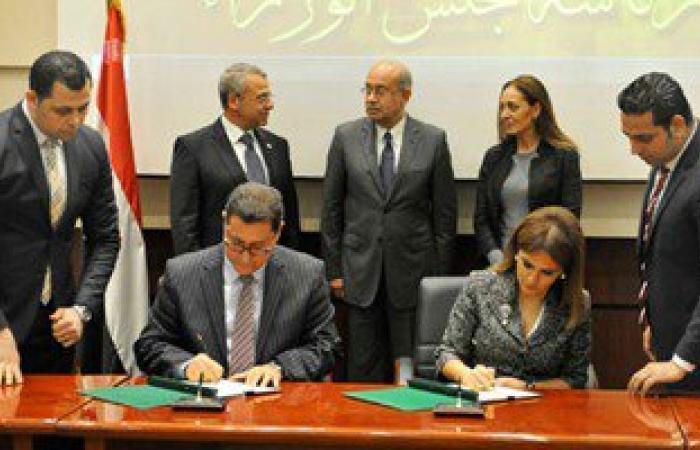 وزيرة التعاون الدولى: الحكومة ملتزمة ببرنامجها الإصلاحى وتحقيق النمو المستدام