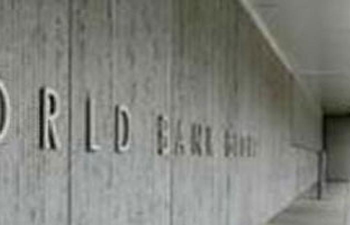 البنك الدولى يوافق على قرض بـ 3 مليارات دولار لدعم الموازنة المصرية