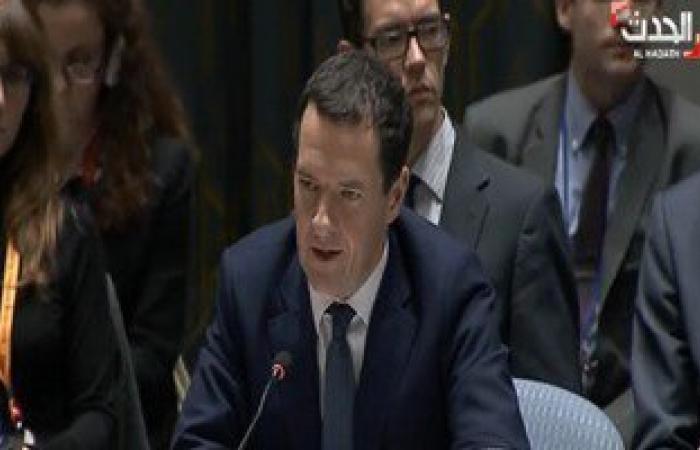 """وزير مالية بريطانيا عن قرار مجلس الأمن: """"داعش"""" وحد العالم لمحاربته"""