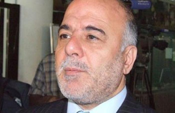 العبادى: بايدن أبلغنا بتأييد العراق فى شكواه ضد تركيا فى مجلس الأمن