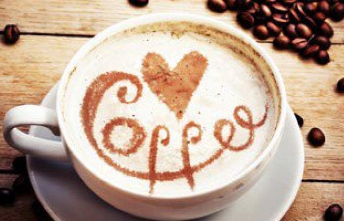 ديلى ميل: 5 فناجين قهوة يوميا تقلل الوفاة المبكرة لمرضى القلب والسكر