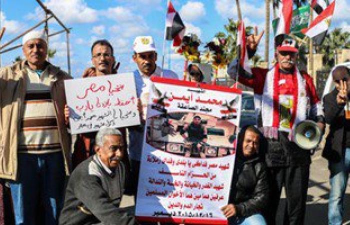 """متظاهرو القائد إبراهيم يتظاهرون ضد الإرهاب وينعون """"مارد سيناء"""""""
