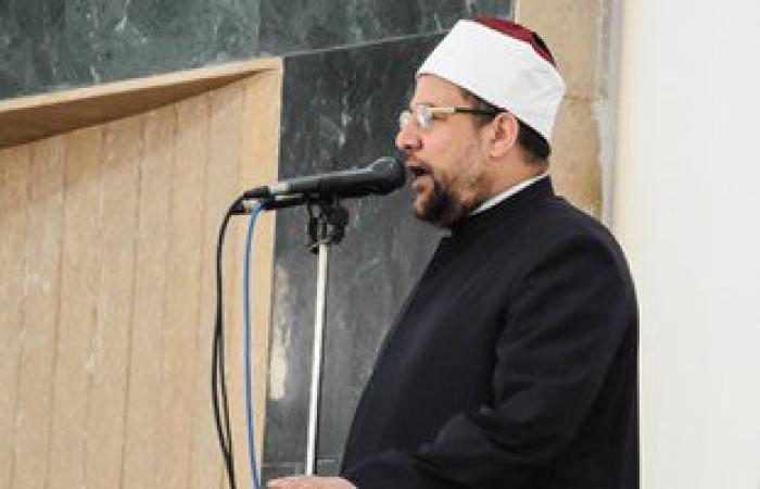 وزير الأوقاف : مصر باقية رغم أنف الحاقدين والمتربصين