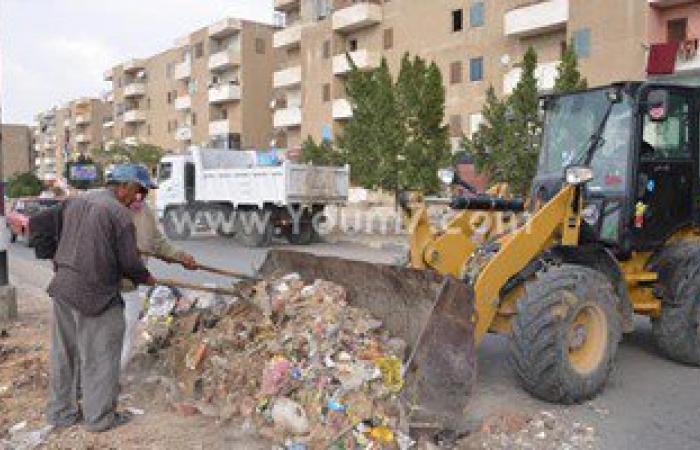 بالصور.. حملة لرفع تجمعات القمامة والمخلفات بمدينة المستقبل بالإسماعيلية