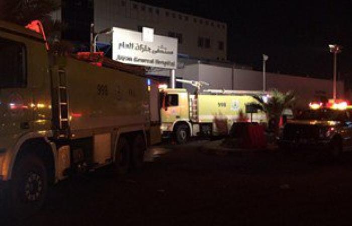 صحيفة سعودية: حريق مستشفى جازان نتيجة ماس كهربائى بقسم الولادة
