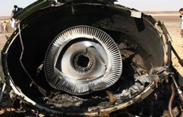 الأمن الروسى: لم يتم تحديد أسماء المتورطين فى إسقاط الطائرة فوق سيناء