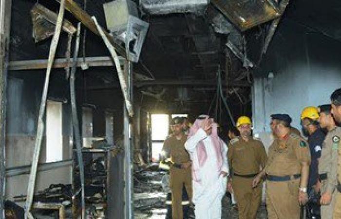 الصحة السعودية: الدخان الناتج عن حريق مستشفى جازان سبب وقوع الوفيات