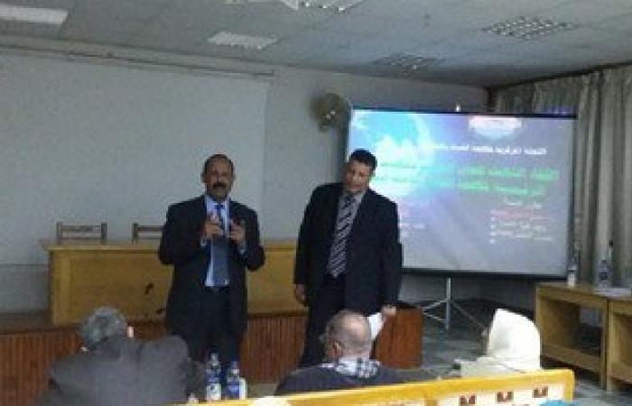 ورشة عمل للجنة مكافحة الفساد بجامعة أسوان
