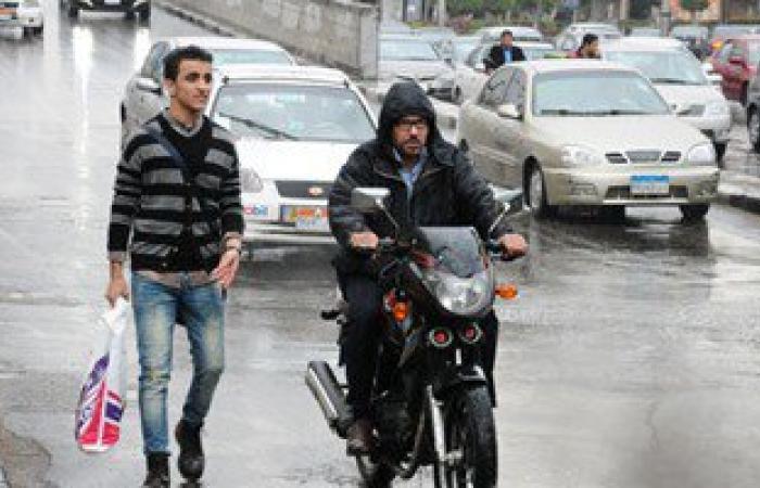 الأرصاد: درجات الحرارة تواصل انخفاضها اليوم.. والصغرى فى القاهرة 9