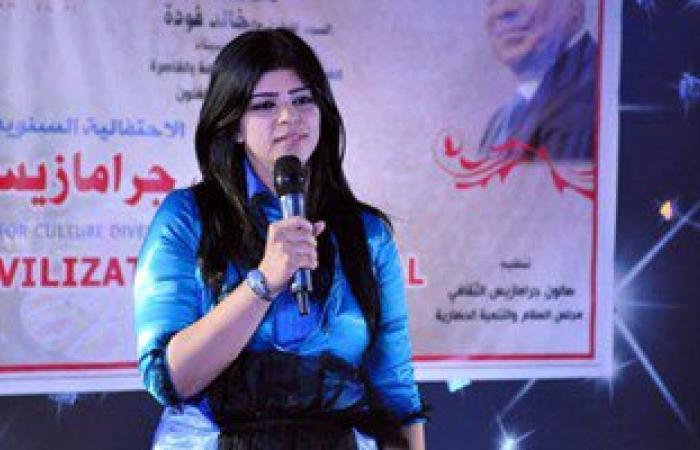 """افتتاح الفرع الثانى لصالون """"جرامازيس"""" الثقافى بمدينة شرم الشيخ"""