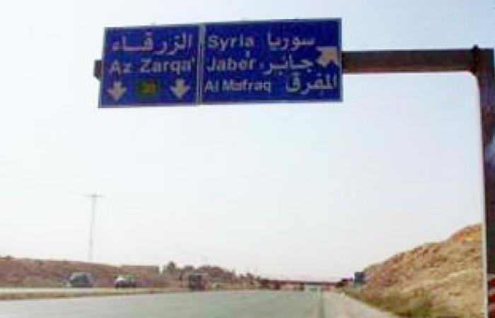 تحذيرات من تسلل إرهابيين إلى الأردن عبر الحدود مع سوريا