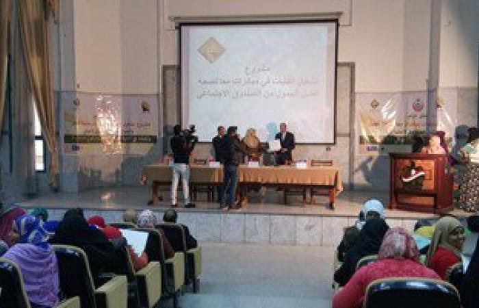 جمعية صحبة الخير بسوهاج تحتفل بختام مشروع تشغيل الفتيات