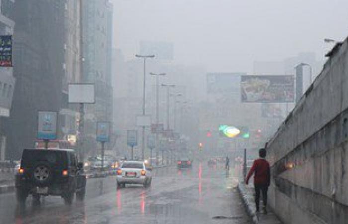 الأرصاد: طقس غد شديد البرودة وأمطار بمعظم الأنحاء..والصغرى بالقاهرة7 درجات