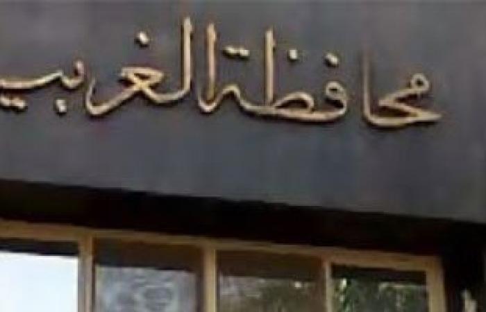 توقف مشروعات الصرف فى 38 قرية بمركز المحلة لعدم تدبير الاعتمادات المالية