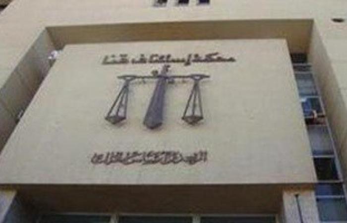اليوم.. استكمال المرافعات فى محاكمة 48 متهما بأحداث الفتنة الطائفية بالأقصر
