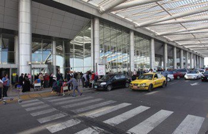 ضبط موظف بإحدى شركات الطيران بمطار القاهرة بتهمة النصب على راكبة إثيوبية