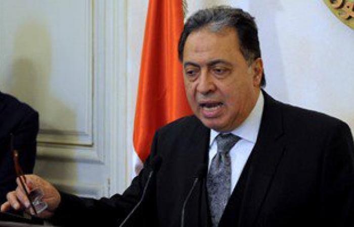 اليوم.. وزير الصحة يتفقد عدد من المنشآت الصحية بكفر الشيخ