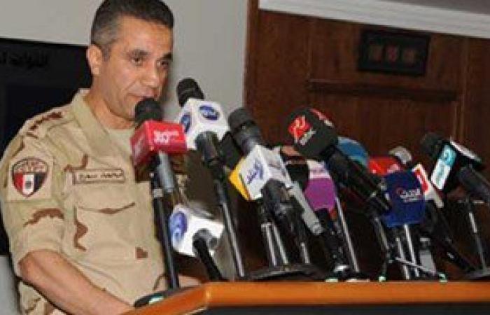 المتحدث العسكرى: الجيش الثالث يضبط سيارة نقل بها 22 برميل مواد متفجرة