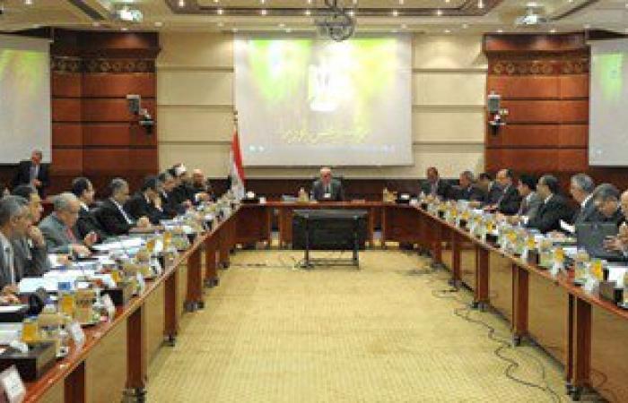 الحكومة تعلن تشكيل مجلس أمناء الجامعة المصرية للتعليم الإلكترونى