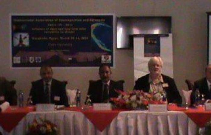 انطلاق مؤتمر الإتحاد الدولي للمغناطيسية الأرضية والفضاء بالغردقة