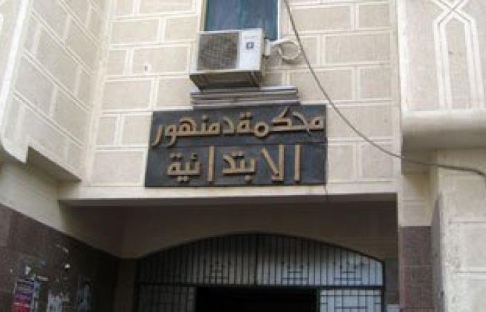 جنايات دمنهور تنظر أولى جلسات محاكمة 71 إخوانيا بتهمة الانضمام لجماعة محظورة