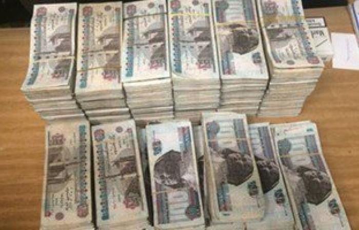 ضبط شقيقين استوليا على مبالغ مالية من مواطنين بزعم توظيفها بالإسكندرية