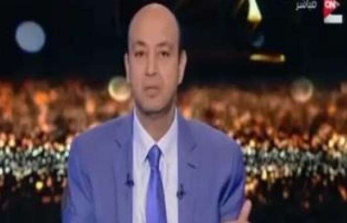 عمرو أديب: نتوقع حدوث عمليات إرهابية ضخمة بأوروبا وأمريكا بعد معركة الموصل