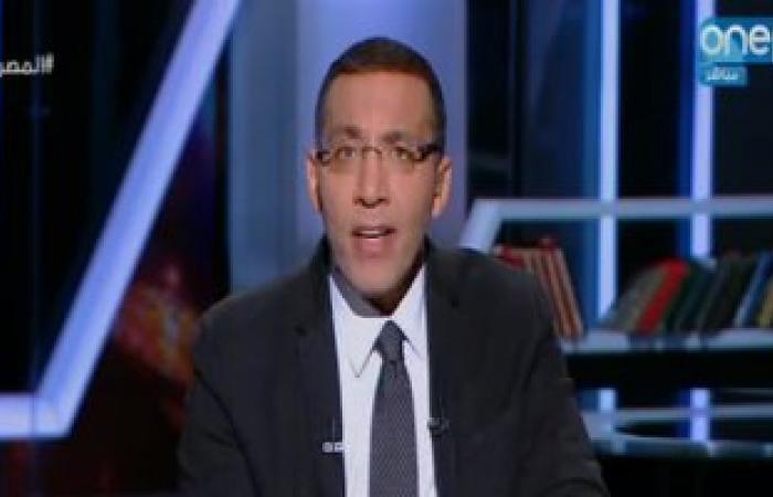 """""""على هوى مصر"""" يستطلع آراء الخبراء حول تغيير شكل العملة لزيادة إيداعات البنوك"""