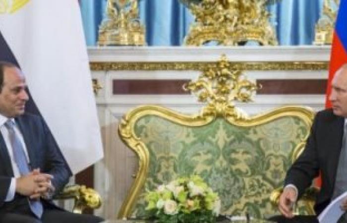 تقرير إسرائيلى: تعاون عسكرى وتجارى وثيق بين مصر وروسيا