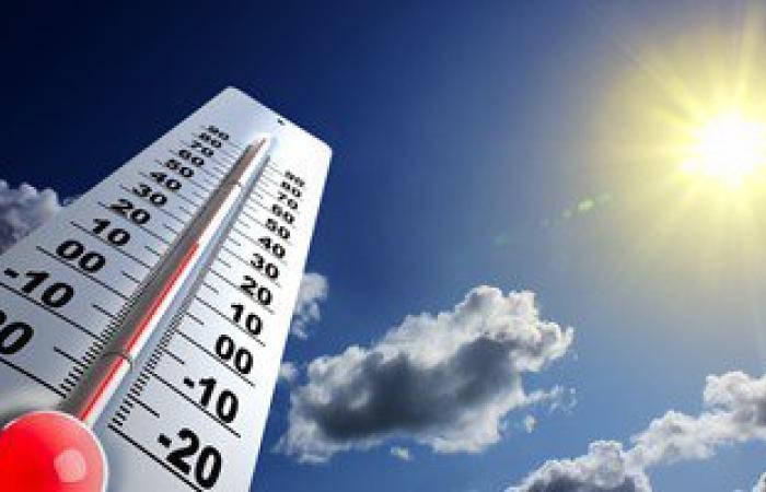 طقس اليوم معتدل شمالًا حار على جنوب الصعيد.. والعظمى بالقاهرة 27