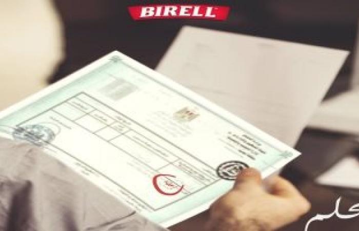 رسميا.. بيريل تعتذر عن إعلانها المسىء للالتحاق بالجيش.. وتجازى المتسبب