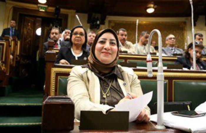 النائبة سحر عثمان :البنك الأوروبى يشترط الديمقراطية وحقوق الإنسان لمساعدتنا