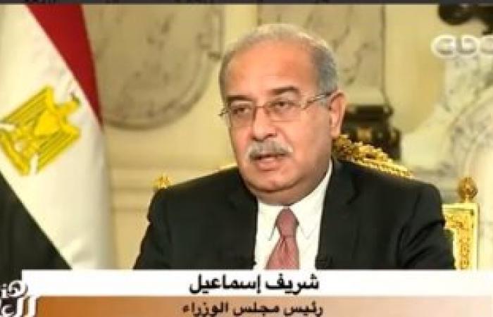 رئيس الحكومة: القضاء على أزمة السكر خلال أسبوع