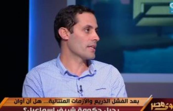 """النائب أحمد الطنطاوى لـ""""خالد صلاح"""": الحكومة تكذب.. ووجدى زين الدين: فاشلة"""