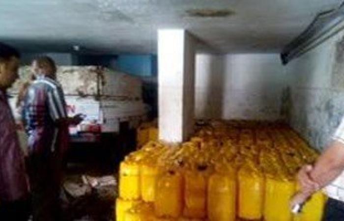 ضبط صاحب مخزن بحوزته 2 طن زيوت طعام قبل بيعها فى السوق السوداء بالزيتون