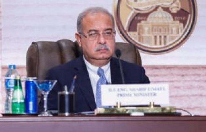 رئيس الوزراء يطير إلى شرم الشيخ للمشاركة بمؤتمر الشباب