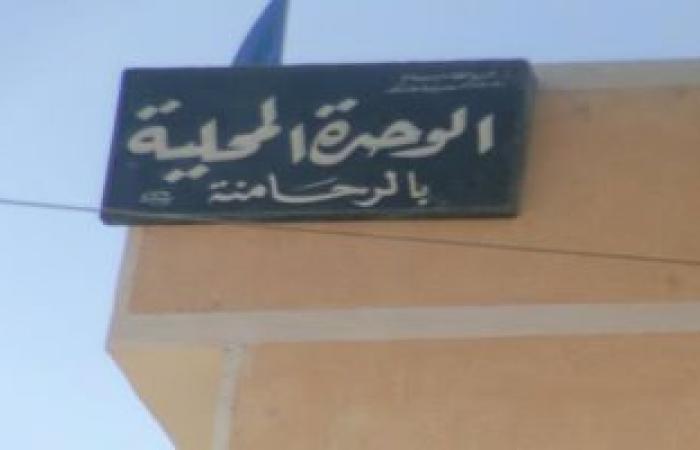 أهالى قرية بدمياط يطالبون بتغيير خط مياه الشرب المصنوع من الاسبستوس