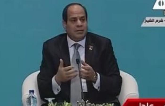 """السيسى لـ""""الشباب"""": أنتم جسر بين الدولة و الناس ونحتاجكم لوحدة المصريين"""