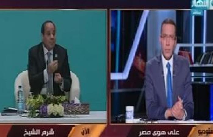 خالد صلاح مشيدًا بمؤتمر الشباب بشرم الشيخ: استعدنا أجواء 30 يونيو