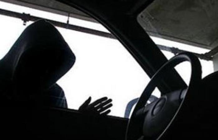 سرقة سيارة رئيس مجلس إدارة المجموعة المصرية لصناعة الأدوية بطنطا
