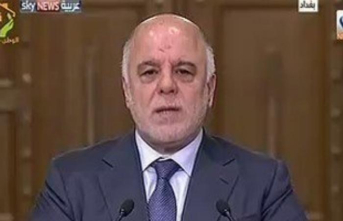 العبادى يبحث مع القيادة المركزية الأمريكية تطورات عملية تحرير الموصل