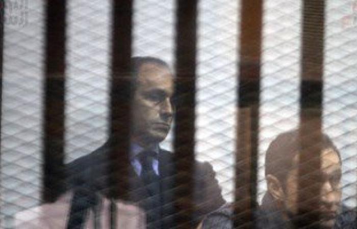 """اليوم.. استكمال محاكمة """"جمال وعلاء"""" مبارك و7 آخرين بقضية التلاعب بالبورصة"""