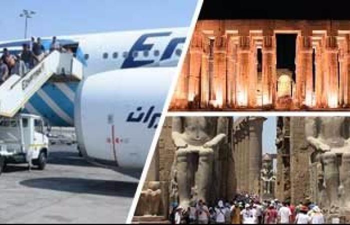 """غدًا.. """"مصر للطيران"""" تسير أول رحلة """"شارتر"""" قادمة من طوكيو إلى الأقصر"""