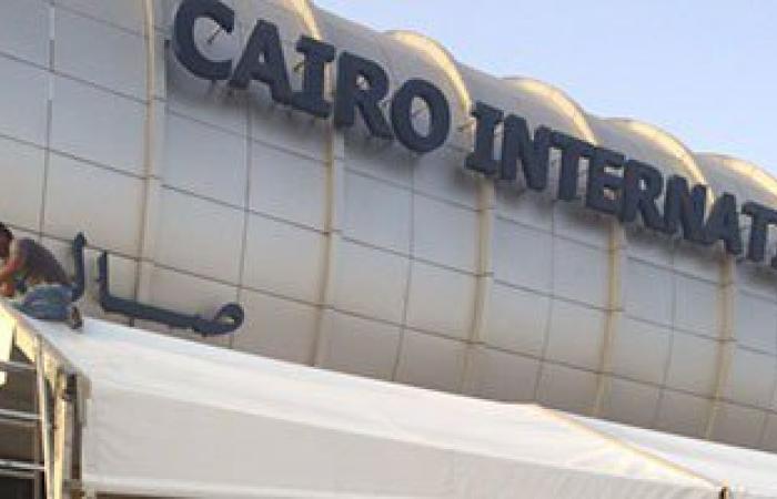 مدير المخابرات العسكرية الأمريكية يغادر القاهرة عقب زيارة استغرقت يومين