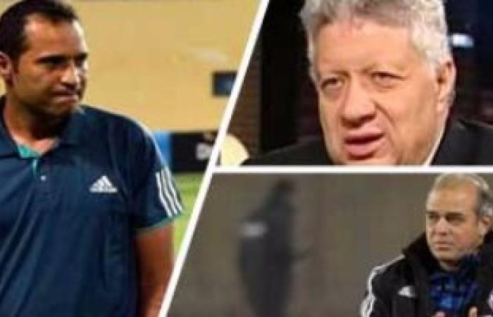 أخبار الرياضة المصرية اليوم السبت 19 / 11 / 2016