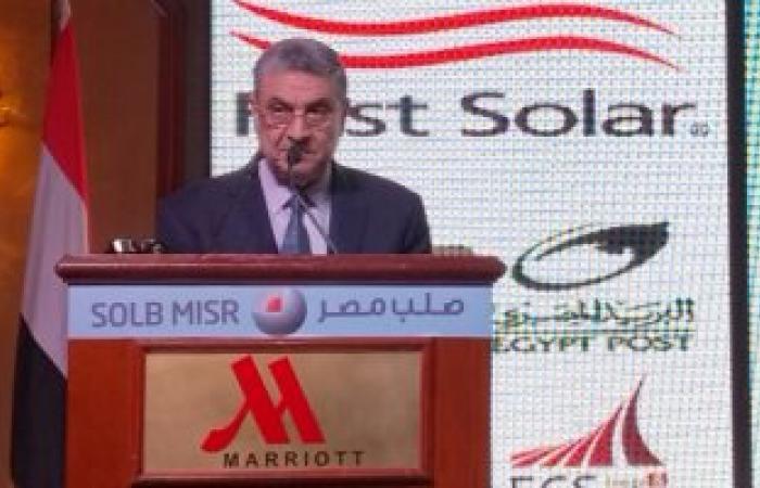 وزير الكهرباء: 2019 الانتهاء من الربط المصرى/ السعودى بقوة 3000 ميجاوات