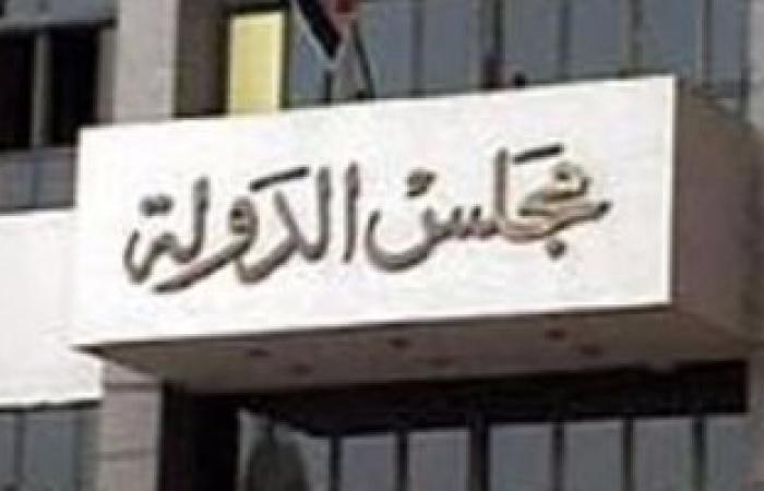 القضاء الادارى يؤجل دعوى إسقاط الجنسية عن محمود حسين  ٢٢ يناير