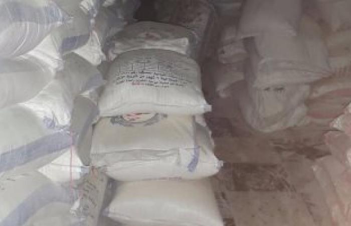 ضبط 7 طن دقيق و408 اسطوانات بوتاجاز قبل بيعها بالسوق السوداء فى المنوفية